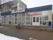 Здание магазина.