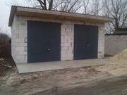 Новый двойной гараж на Граевке