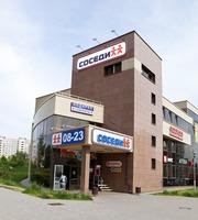 Офис по ул. Сухаревская,  6 60м2