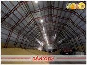 Ангары для хранения зерна,  семечки,  кукурузы,  другой с/х продукции